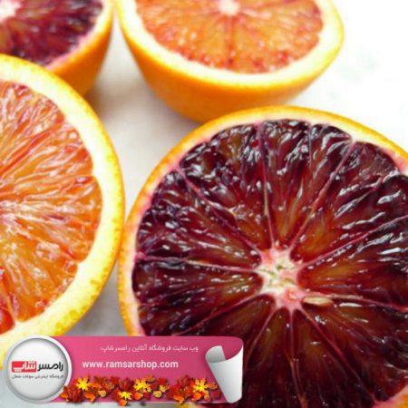 پرتقال خونی شمال |